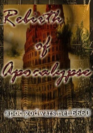 GodWars: Apocalypse